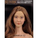 KUMIK 1/6サイズフィギュア用 女性ヘッドパーツ 16-12