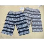ショッピングハーフパンツ BlueMart ハーフパンツ ジュニア 綿100% ジュニアハーフパンツ ブルーマート ボーイ 男の子 女の子 ガール 140 150 160