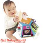 ★送料無料★ いたずら1歳やりたい放題 ビッグ版 ピープル People おもちゃ・遊具・ベビージム・メリー 知育玩具