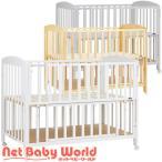 Baby, Kids, Maternity - ベビーベッド カトージ ハイタイプ 123 Katoji 収納棚 立ちベッド