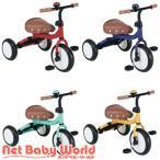 三輪車 mimi トライク Trike エムアンドエム M&M のりもの 2歳 3歳 シンプル