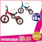 三輪車 MINI KIDS TRICYCLE MINIキッズ トライシクル エムアンドエム M&M 遊具 のりもの 乗用玩具