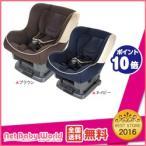 チャイルドシート takata04-neo SF タカタ takata 新生児から 【takata04-neoの後継機】