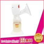 搾乳器 ピジョン 電動タイプ pigeon ママグッズ 搾乳 さく乳 産後 母乳育児