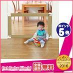 ベビーゲート 日本育児 ふわふわとおせんぼKS S(ナチュラル)【設置幅65〜90cm】nihonikuji セーフティ