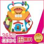 おもちゃ 知育玩具 ブロック アンパンマン おおきなよくばりボックス アガツマ AGATSUMA 遊具