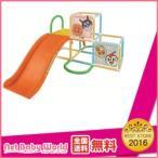 おもちゃ 大型玩具 アンパンマン うちの子天才 ジャングルパーク ボール付き 遊具 ジャングルジム すべり台 すべりだい アガツマ
