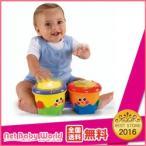 365日あすつく★代引・送料無料★ おいかけて! ボンゴボンゴ フィッシャープライス Fischer Price おもちゃ 知育玩具 音楽 赤ちゃんの発育