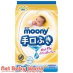 ムーニー 手口ふき 外出用純水99% ( 30枚*2個パック*20個セット )/ ムーニー