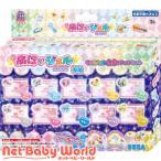 ぷにジェル専用ラメジェル10パックセット ( 1セット )/ セガトイズ