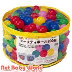 セーフティボール200個 ボールハウス用 パピー PUPPY NO.6015 遊具 おもちゃ ボール