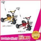 乗用玩具 乗り物 ハマー 三輪車 HUMMER TRICYCLE ジック 【手押し棒付】 のりもの