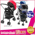 ショッピングアップリカ A型ベビーカー ラクーナ アップリカ Aprica ラクーナ リミテッド AC LUXUNA 両対面式 バギー 新生児