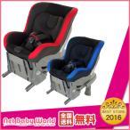 チャイルドシート takata04-I fix NEW タカタ takata  ISOFIX アイソフィックス【日本製】システム Child Seat