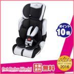 ジュニアシート 日本育児 ハイバックブースターEC 2 エアー アイスグレー Nihonikuji safety 1st チャイルドシート