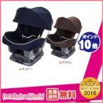 送料無料 takata04-neo SF サンシェード タカタ takata チャイルド・ジュニアシート チャイルドシート