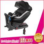 ショッピングアップリカ ★送料無料★ クルリラ AB ISOFIX シートベルト 両方対応 回転式 モアレブラック(BK) 新生児 アイソフィックス アップリカ Aprica