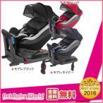 ショッピングアップリカ チャイルドシートクルリラ AB ISOFIX シートベルト 両方対応 回転式 新生児 アイソフィックス アップリカ Aprica