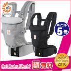 エルゴ アダプト EBC3P ブラック  日本正規品保証付  1コ入