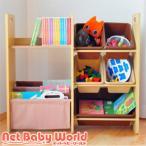 リトルプリンセス 収納ケース 2Wayブック&小物収納BOX LittlePrincess 収納グッズ おもちゃ箱