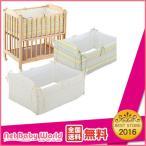 嬰兒用品 - ベッドガード クッション ベビーベッド用サイドパット カトージ Katoji ベビーベッド