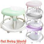 婴儿, 儿童, 孕妇 - 歩行器 まあるい歩行器 123 JTC 室内 セーフティーグッズ