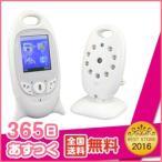 音声モニター ベビーモニターにとっても便利 ホームカメラ RAMASU ワイヤレスモニター RA-HC1 ラマス