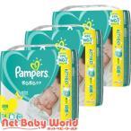 おむつ パンパース テープ ウルトラジャンボ  新生児サイズ(114枚入り×3パックセット) P&G 紙おむつ