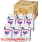 メリーズ おむつ テープ 新生児3000gまで 梱販売用 38枚 6個セット