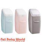 (カセット1個増量セット)NIOI-POI ニオイポイ ( 1個 )/ アップリカ(Aprica) ( おむつ ゴミ箱 おむつポット )