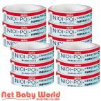 ★送料無料★ NIOI-POI ニオイポイ×におわなくてポイ共通専用カセット 24個セット 臭い におい ニオイぽい アップリカ Aprica おむつ処理ポット