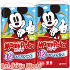 マミーポコ パンツ L・BIGサイズ ( 4個セット )/ マミーポコ ( おむつ トイレ ケアグッズ オムツ )