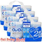 送料無料 フォローアップ ミルク ぐんぐん(830g*2缶