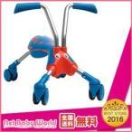 乗用玩具 乗り物 スクランブルバグ (ブルー) ラングスジャパン RANGS JAPAN のりもの