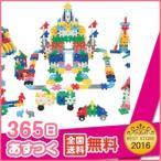 知育玩具 2歳 ニューブロック ボリューム500 【ボリュームセットの後継】学研 ステイフル Gakken おもちゃ ブロック