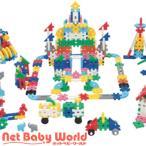おもちゃ ブロック ニューブロック ボリューム500  【ボリュームセットの後継】 学研 ステイフル  Gakken 知育玩具