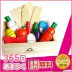木製玩具 ままごと いっぱい木箱セット ギフトボックス ベルニコ おもちゃ