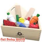 クッキングトイ ままごと いっぱい木箱セット ギフトボックス ベルニコ 木製玩具 おもちゃ