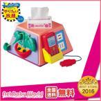 おもちゃ 知育玩具 0歳 やりたい放題 セレクト ピープル People 遊具