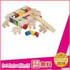 木のおもちゃ 積み木 どうぶつ付きつみき車 Z-50  ニチガン nichigan 知育玩具 1歳 おもちゃ