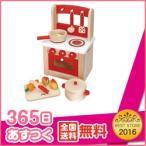ショッピングままごと ままごと 木製玩具 キッチンセット2 CS7 ニチガン nichigan 知育玩具 木のおもちゃ おままごと