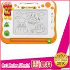 知育玩具 お絵かき アンパンマン 天才脳らくがき教室 アガツマ Agatsuma おもちゃ