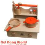 スイートリトルシェフ 木製キッチンセット ナチュラル ( 1セット )/ ベルニコ ( 木のおもちゃ 遊具 )