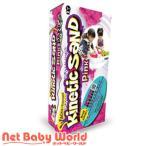 ★送料無料★ キネティックサンド ピンク Kinetic Sand ラングスジャパン RANGS JAPAN 遊具・のりもの おもちゃ