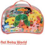 ニューブロック バッグセット はらぺこあおむし 学研 Gakken おもちゃ 知育玩具 2歳 新幹線 恐竜