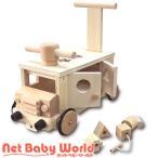 きこりのおもちゃ 木製ぶろっくバス 天然木 1コ入