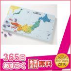 ★送料無料★ くもんの日本地図パズル 日本地図 くもん 公文 KUMON 日本地図 パズル くもん出版 KUMON 遊具・のりもの おもちゃ