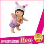 送料無料 よちよちぽぽちゃん《 白うさぎファッション 》  ぽぽちゃん 人形 お世話遊び ままごと ピープル People おもちゃ