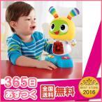 おもちゃ 知育玩具 0歳 ダンス&ムーブ! バイリンガル・ビーボ バイリンガル・ビーボ DRD31 バイリンガル 英語 フィッシャープライス