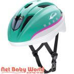 キッズヘルメットS 新幹線 E5系 はやぶさ ( 1セット )/ アイデス ( 三輪車 のりもの ヘルメット )